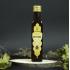 Масло «Касторовое», 250мл