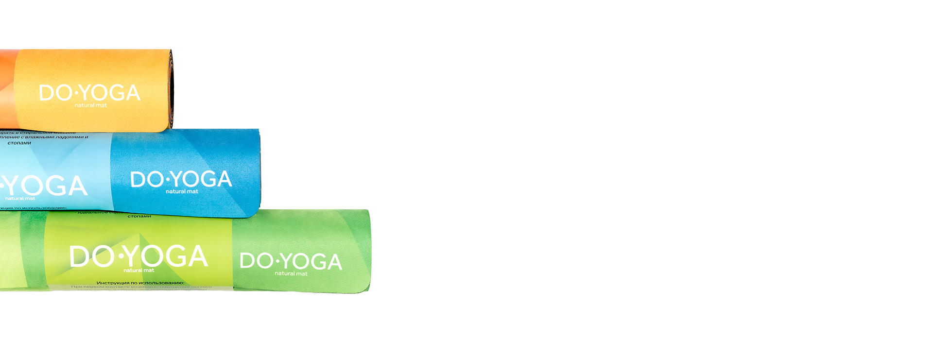 Коврики для Йоги - Выбери свой