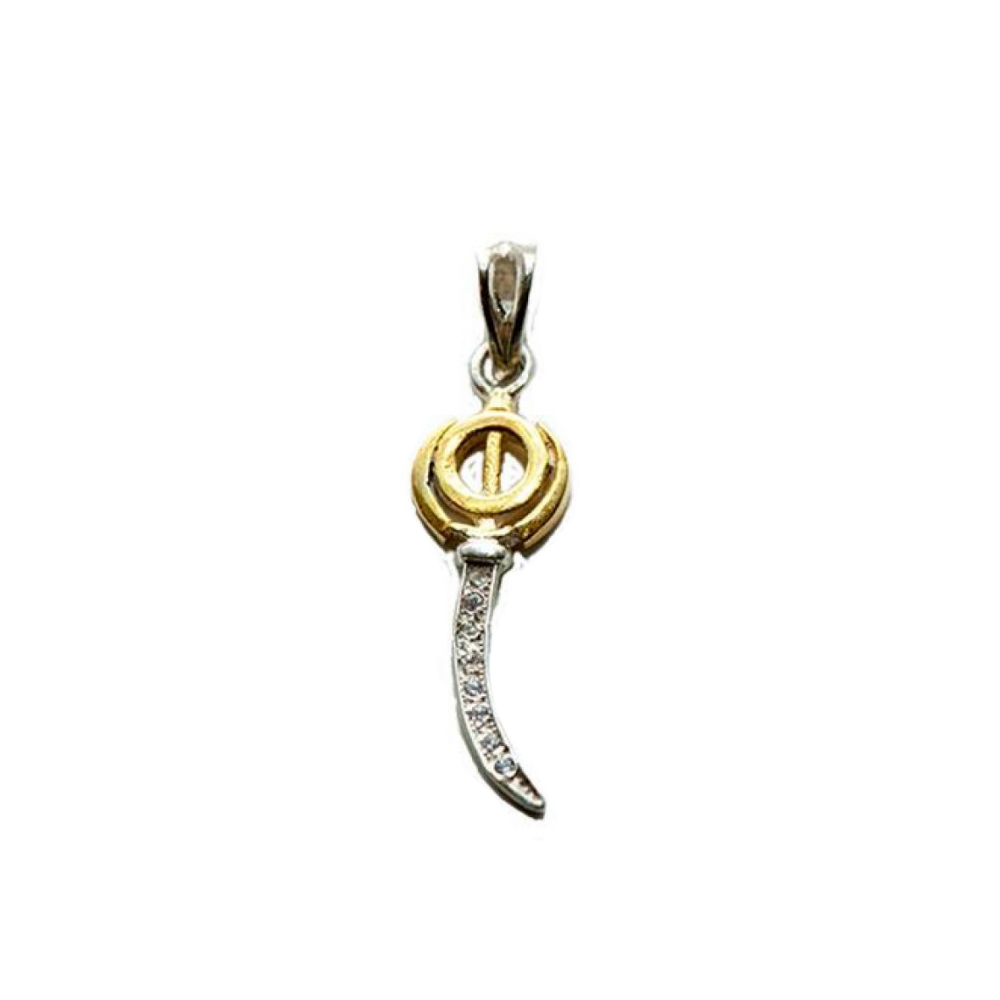Подвеска Кирпан с Кхандой - (серебро, позолота)